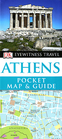 Athens: Pocket Map & Guide