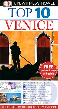 Venice: Top 10