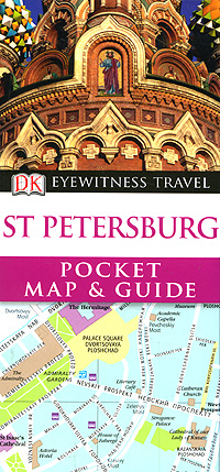 St. Petersburg: Pocket Map & Guide the algarve rough guide map