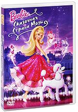 Познакомьтесь с Барби - главной героиней красочной современной сказки о моде, дружбе и веселье! Барби со своей собачкой Блесткой отправляется в Париж, чтобы помочь тете - владелице дома моды, который собираются закрыть навсегда. Но после того как Барби знакомится с тремя волшебными феями, обладающими магическими способностями, ей в голову приходит гениальная идея по спасению бизнеса. С помощью Элис, скромного модельера, Барби организует ослепительное модное шоу.