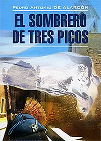 Pedro Antonio de Alarcon El sombrero de tres picos / Треугольная шляпа el sombrero de tres picos nivel tercero b1 cd
