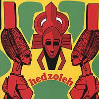 Hedzoleh Soundz. Hedzoleh