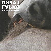 Финское трио Lapko продолжает путь агрессивной меланхолии, начавшийся в 2004 году дебютным альбомом