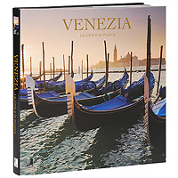 Марко Пончироли,Orchestra Populare Di Venezia,Джиорджио Сассо,Insieme Strumentale Di Roma,Массимо Лонарди Venezia. La Citta E La Musica (4 CD)