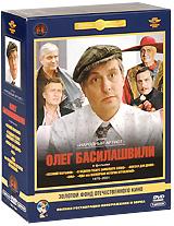 Фото Фильмы Олега Басилашвили (5 DVD) тарифный план