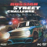 Russian Street Challenge. Рейсеры против ГАИ dvd newland street