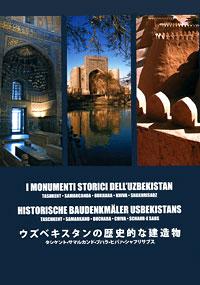 I Monumenti Storici Dell Uzbekistan. Alexey Arapov