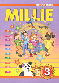 Millie 3: Picture Cards / Английский язык. 3 класс. Карточки с рисунками