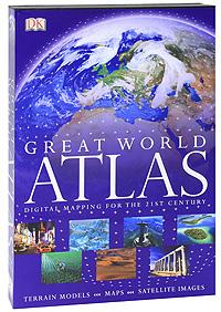 Great World Atlas Уцененный товар (№1) this globalizing world