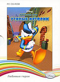 Дональд Дак: Утиные истории (DVD-BOX)