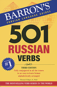 Фото - 501 Russian Verbs random house webster s grammar usage and punctuation