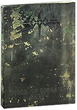Sodom: Lords Of Depravity Part I (2 DVD) sodom lords of depravity part i 2 dvd
