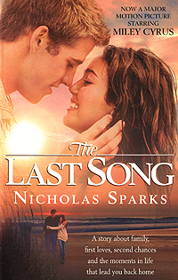 The Last Song the last song