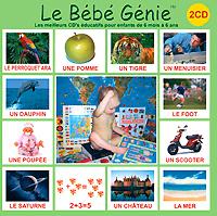 Zakazat.ru Вундеркинд с пеленок. Le Bebe Genie: Французский язык