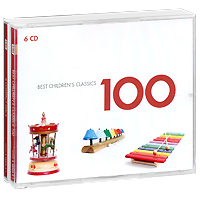 Orchestre De Paris,Academy Of St. Martin In The Fields,Герберт Караян,Нэвилл Мерринер Best Children's Classics 100 (6 CD) cd диск running wild best of adrian 1 cd page 6