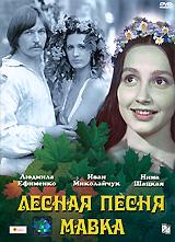 Людмила Ефименко  (