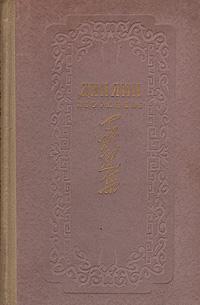 Дин Лин. Избранное автомагнитолы пионер 2 дин