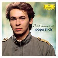 Иво Погорелич Ivo Pogorelich. The Genius Of Pogorelich (2 CD) иво погорелич alexander scriabin piano sonata no 2 franz liszt sonata in b minor ivo pogorelich