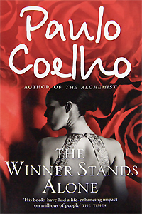 The Winner Stands Alone coelho paulo adultery pb