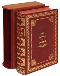И. А. Крылов И. А. Крылов. Басни (эксклюзивное подарочное издание) алексей именная книга эксклюзивное подарочное издание