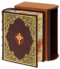 Книга Иова и Псалтирь (эксклюзивное подарочное издание) владимир именная книга эксклюзивное подарочное издание