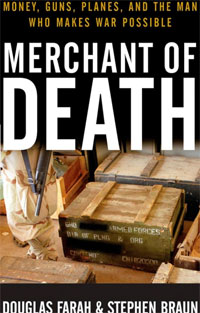 Merchant of Death: Money, Guns, Planes, and the Man Who Makes War Possible the merchant of venice white tea туалетная вода 50 мл