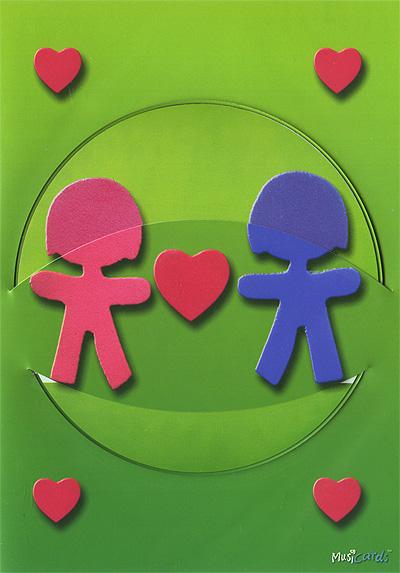 Little Love Promo Sound Ltd.,ООО Музыка