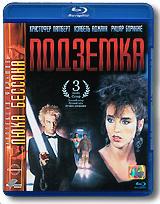 Подземка (Blu-ray) puzzle 2000 замок ужаса loup 26127