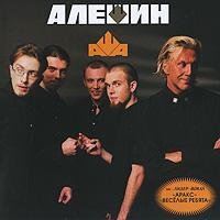 В 2004-м году состоялось возвращение из Америки в Россию Анатолия Алешина, возглавлявшего когда-то одну из самых популярных в СССР рок-групп,