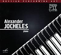 Александр Иохелес Александр Иохелес. Русское исполнительское искусство
