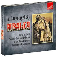 Александр Даргомыжский. Русалка (2 CD)