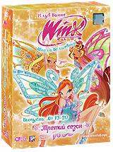 WINX Club: Школа волшебниц: Третий сезон, выпуски 13-20 (8 DVD) умка обучающий компьютер winx club 176 программ