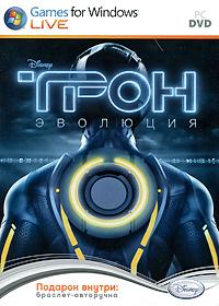 Трон: Эволюция Подарочное издание, Propaganda Games