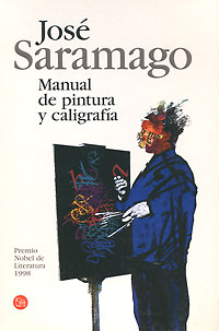 Manual de pintura y caligrafia freedman statistics 4e instructors manual