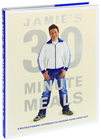 Jamie's 30-Minute Meals футболка для беременных printio мишка me to you