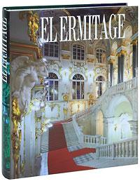 цена  El Ermitage (подарочное издание)  онлайн в 2017 году