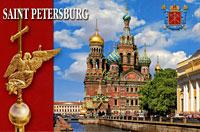 Saint Petersburg / Санкт-Петербург (набор из 16 открыток) плавки mc2 saint barth mc2 saint barth mc006ewhvb00