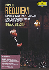 Mozart, Leonard Bernstein: Requiem колонка напольная focal chorus 716 black