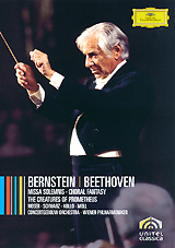 Beethoven / Bernstein: Missa Solemnis - Choral Fantasy linear phase bernstein filter for equalized the distorted chrominance