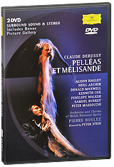 Debussy, Pierre Boulez: Pelleas Et Melisande (2 DVD) пьер булез new swingle singers orchestre national de france pierre boulez berio sinfonia eindruke