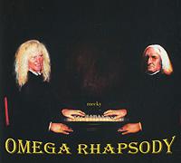 Omega Rhapsody Edel Germany GMBH,Концерн
