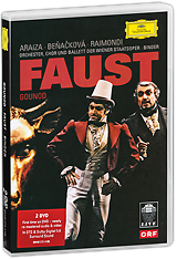Gounod, Erich Binder: Faust (2 DVD) казакевич н венский фарфор в эрмитаже каталог wiener porzellan in der eremitage katalog