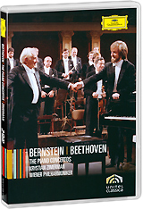 Beethoven, Zimerman, Leonard Bernstein: Piano Concertos (2 DVD) major ii brown