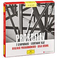 Андреас Шмидт,Сейджи Озава,Berliner Philharmoniker Berliner Philharmoniker, Seiji Ozawa. Prokofiev: 7 Symphonies / Lieutenant Kije (4 CD) münchner philharmoniker elbphilharmonie hamburg