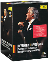 Beethoven, Leonard Bernstein: Wiener Philharmoniker - Concert Gebouw Orchestra (7 DVD) клаудио аббадо wiener philharmoniker claudio abbado wiener philharmoniker gustav mahler symphonie no 3