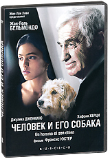 Zakazat.ru: Человек и его собака