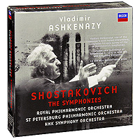 Владимир Ашкенази,Никита Сторожев,Джон Роджерс,The Royal Philharmonic Orchestra,NHK Symphony Orchestra Vladimir Ashkenazy. Shostakovich. The Symphonies (12 CD) cd диск st petersburg state so vladimir lande weinberg mieczyslaw symphony no 12 in memory of dmitry shostakovich the golden key suite no 4 1 cd