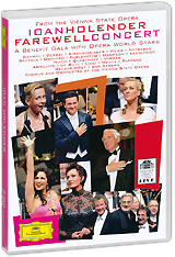 Ioan Holender: Farewell Concert (2 DVD) farewell footwear эспадрильи