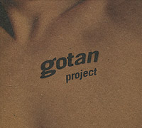Gotan Project Gotan Project. La Revancha Del Tango виниловая пластинка project ritual noise natalie merchant paradise is there the new tigerlily recordings 2lp