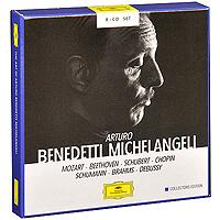 The Art Of Arturo Benedetti Michelangeli (8 CD)